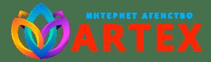 АРТЭКС интернет агенство