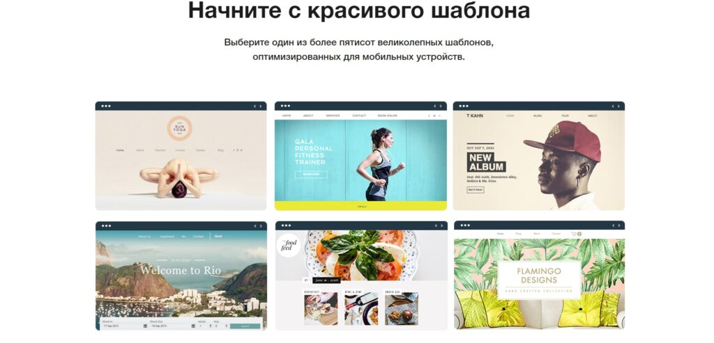 сервис для создания сайта